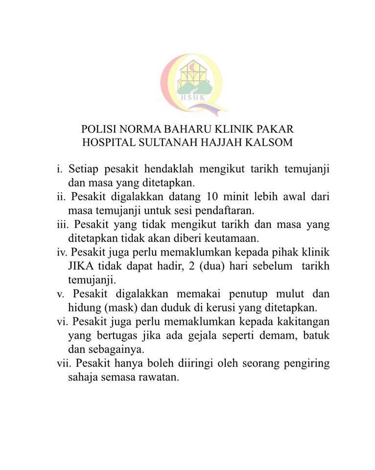 POLISI NORMA BAHARU KLINIK PAKAR HOSPITAL SULTANAH HAJJAH KALSOM
