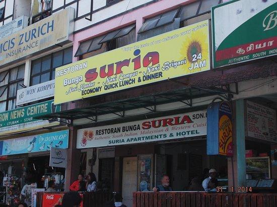 restaurant-bunga-suria.jpg